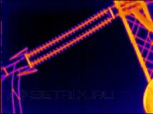 Тепловизор PCE-TC 4