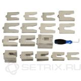 Калиброванные пластины для центровки Fluke 830/SHIMS