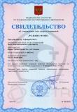 Влагозащищенные весы ViBRA HJR-22KSCE