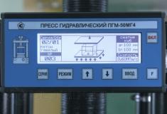 Пресс ПГМ-50МГ4