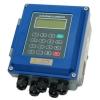Расходомер Streamlux SLS-700F
